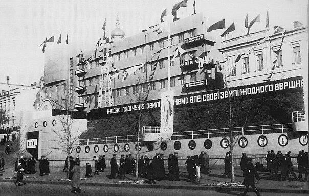 Українська – понад усе: в мережі показали унікальні фото довоєнного Харкова