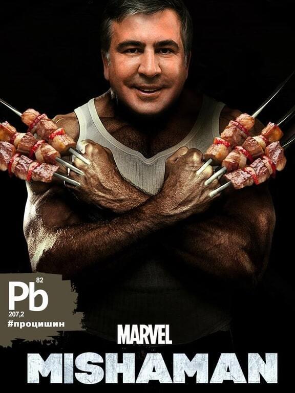 """Человек-шашлык и бой на букетах: в сети показали """"супергероев"""" украинской политики"""