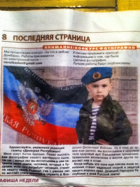 """""""Маленький патріот ДНР"""": в мережі показали, як """"швидко"""" закінчиться війна на Донбасі"""
