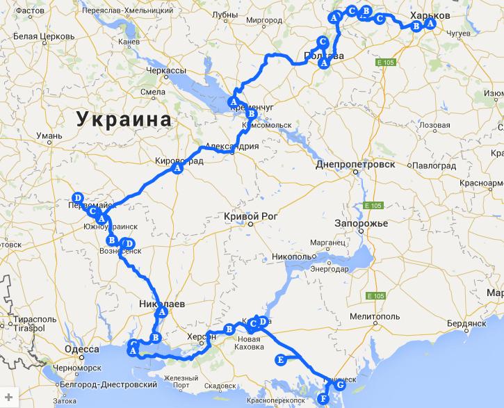 Подъём, блогеры. Украина ждёт