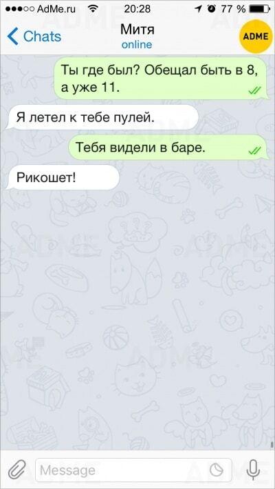 """Топ-15 смешных СМС о """"сюрпризах"""", которые преподносит жизнь"""