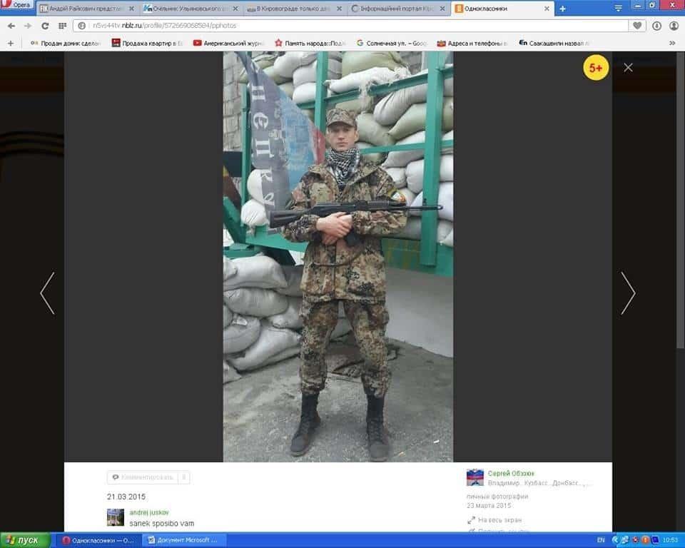 """Після Чечні на Донбас: СБУ показала, хто воює в """"армії ДНР"""". Документи, фото"""