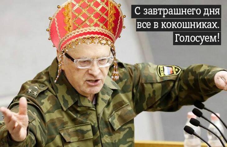 Жириновскому - 70: лучшие фотожабы на скандального политика