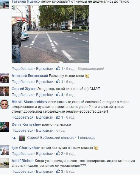 Нарисованная мелом: после дождя в Одессе на дороге исчезла разметка