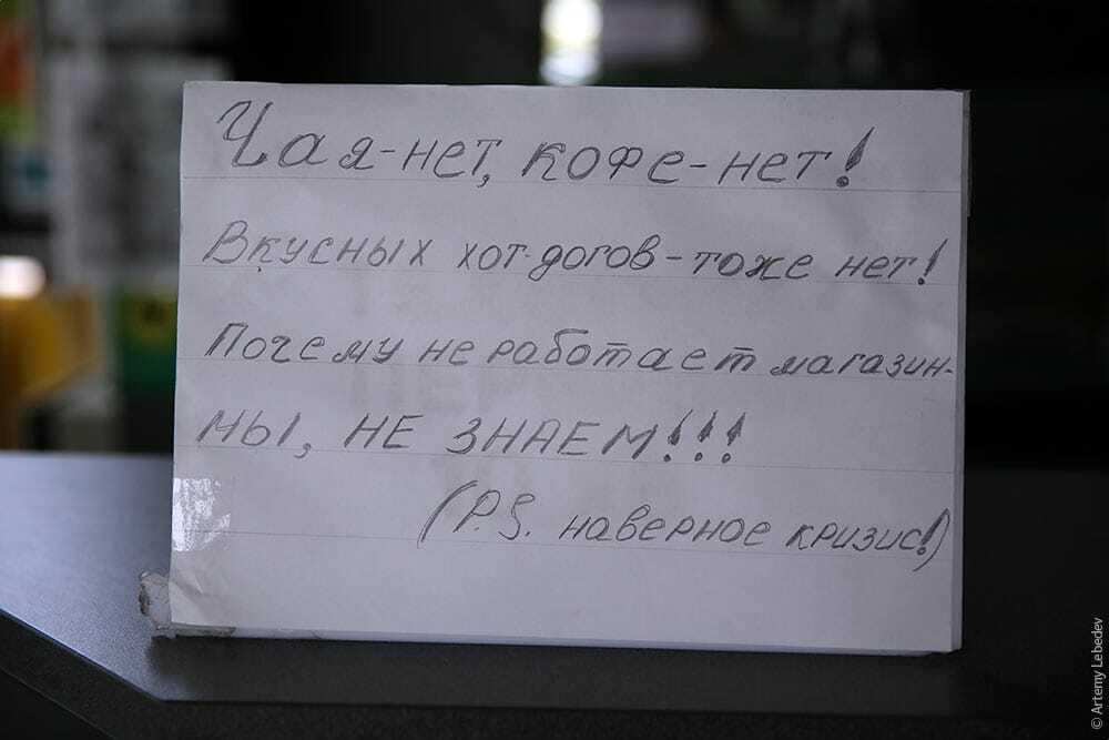 """""""Спасибо, Россия!"""": скандальный дизайнер Лебедев проехался по """"ДНР"""" и """"ЛНР"""""""