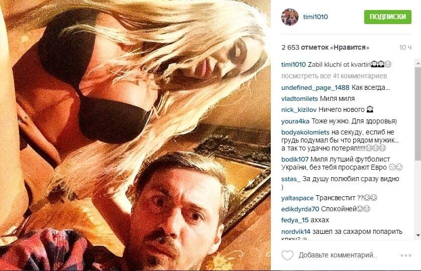 Милевский похвастался жарким фото с сексуальной блондинкой