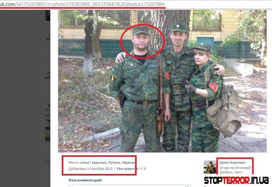 Друг Мотороли: російський депутат похвалився тим, як стріляв в українців на Донбасі: опубліковано відео