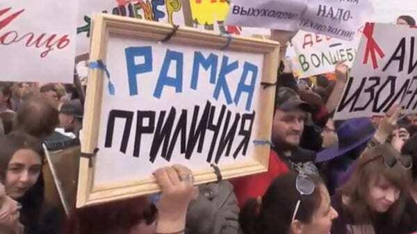 """Скріпи вже не ті: у Росії почався марш """"Монстрація"""""""