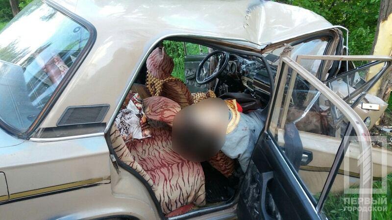 В Кривом Роге священники попали в жуткое ДТП, есть погибший