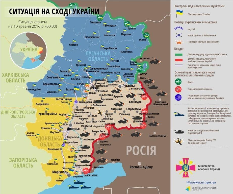 Сили АТО зазнали втрат на Донбасі: опублікована карта - 10 травня 2016