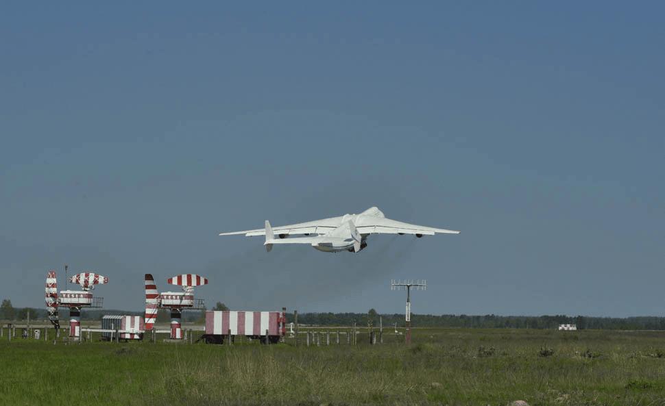Украинский самолет-гигант впервые отправился в Австралию