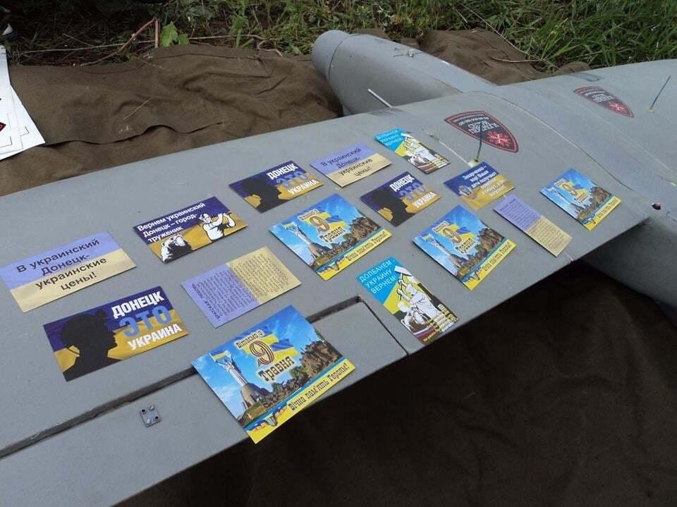 """Патріотичні листівки в Донецьку: волонтери розповіли, як готувалася """"диверсія"""" на 9 Травня"""