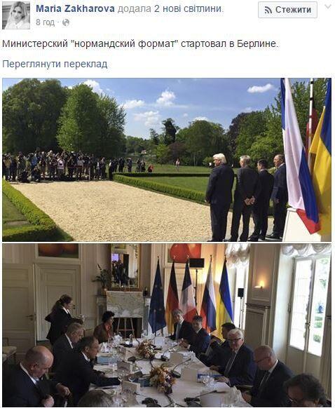"""На зустрічі """"нормандської четвірки"""" Москву """"подражнили"""" картою з українським Кримом"""