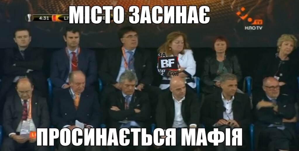 """""""Просыпается мафия"""": соцсети высмеяли победу Коноплянки в Лиге Европы"""