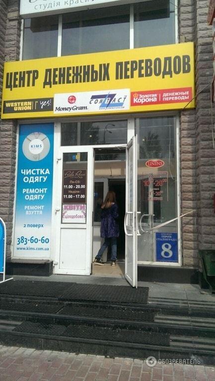В Киеве задержали группу лжеменял