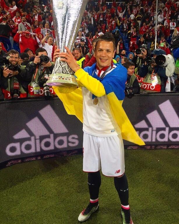 Коноплянка патриотично отпраздновал победу в Лиге Европы