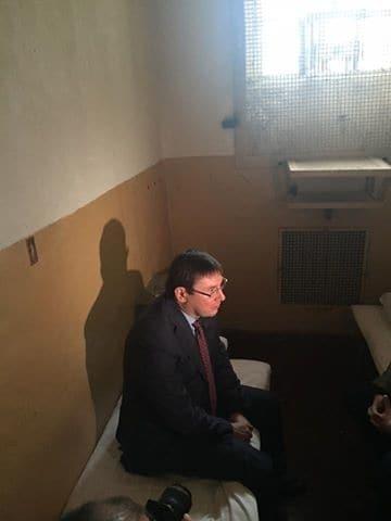 """Луценко знову на нарах: генпрокурора потягнуло в """"рідне"""" Лук'янівське СІЗО"""