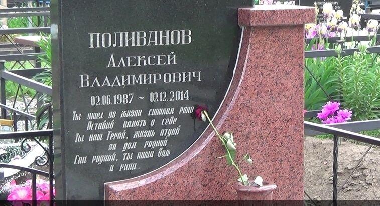Донецькі кладовища заповнили мертві терористи
