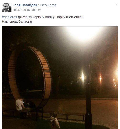 Белочкам понравится: в киевском парке появилась экстравагантная скамейка-колесо