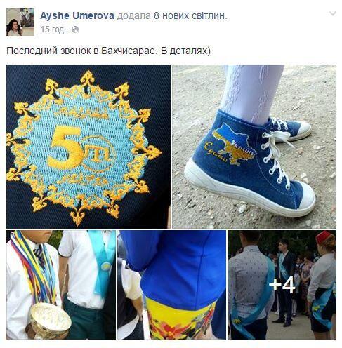 """Искусство деталей: крымские школьники на последнем звонке """"потроллили"""" оккупантов"""