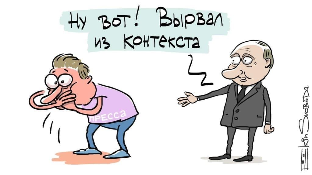 """""""Вырвал из контекста"""": Елкин высмеял отмазку Путина за слова Медведева"""