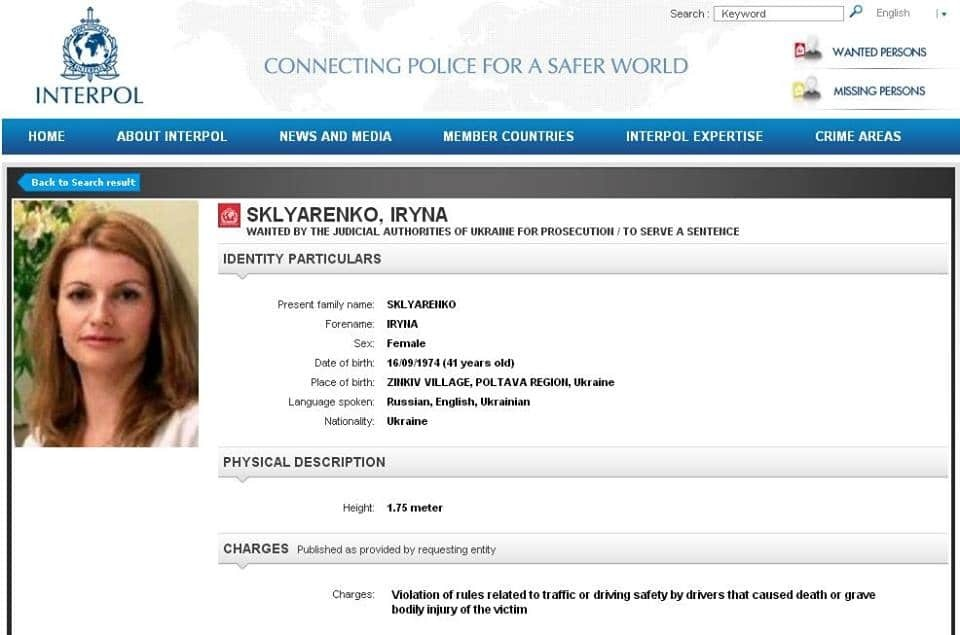 Жінка, що збила репера Ларсона, оголошена в розшук Інтерполу