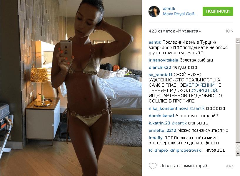 Жена футболиста сборной Украины похвасталась жарким селфи в бикини