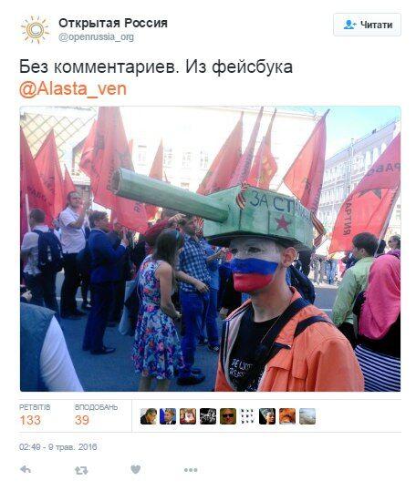 """В сети троллят """"лучший костюм"""" ко Дню Победы в России"""