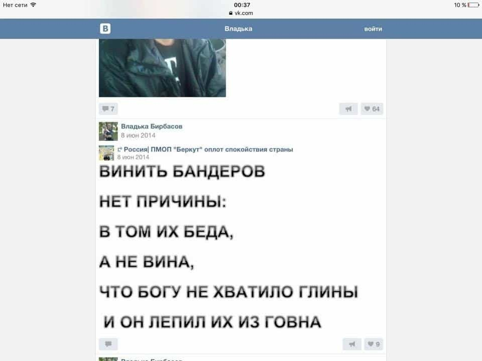 Скандал в Харькове: сотрудник полиции пояснил тягу к сепаратизму
