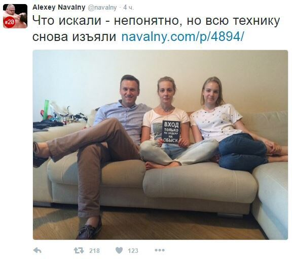Рискует стать четырежды судимым: квартиру Навального обыскали по делу о клевете