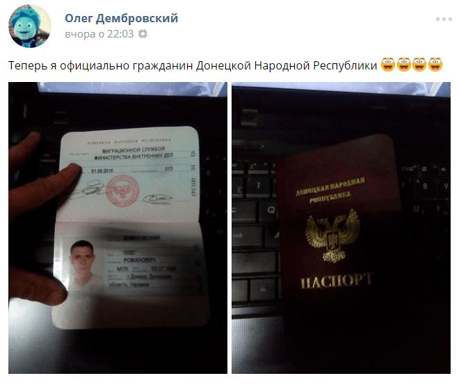 Правила приема на работу иностранных граждан в