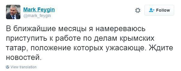 Фейгин рассказал, кого в скором времени намерен защищать в РФ