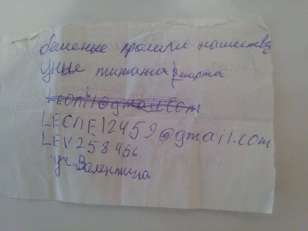 """СБУ задержала информатора """"ДНР"""", который собирал данные о позициях сил АТО"""