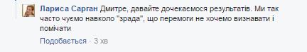 Скажемо спасибі Гнапу: в Луценка звинуватили журналіста у можливій втечі Онищенка