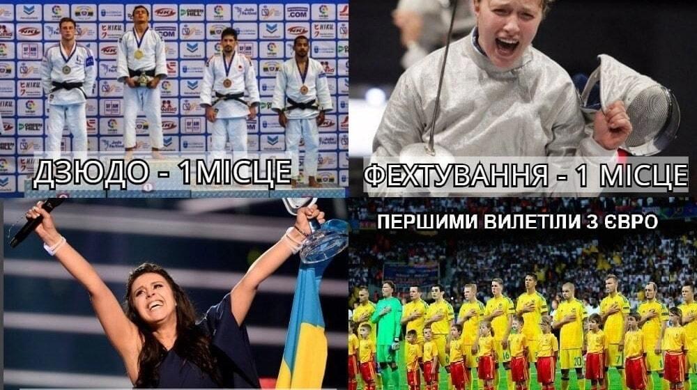 Евро-2016. 10 бревен и Пятов: сеть взорвали фотожабы на вылет Украины