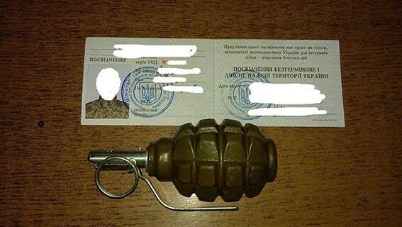 В харьковском метро задержали АТОшника с гранатой
