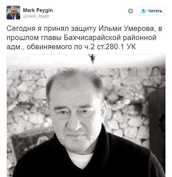 Адвокат Савченко взялся за защиту замглавы Меджлиса