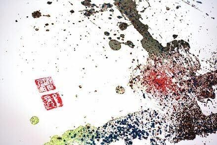"""22 июня состоится открытие арт-выставки """"Иероглиф года. Традиция Японии"""""""