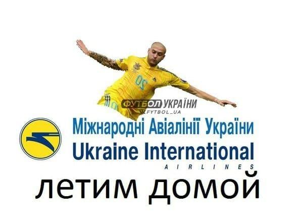 """Евро-2016. """"Разыскивается агент Кремля!"""" Соцсети шокированы провалом Украины"""