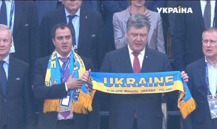 Евро-2016: Порошенко поддержал сборную Украины на стадионе в Марселе