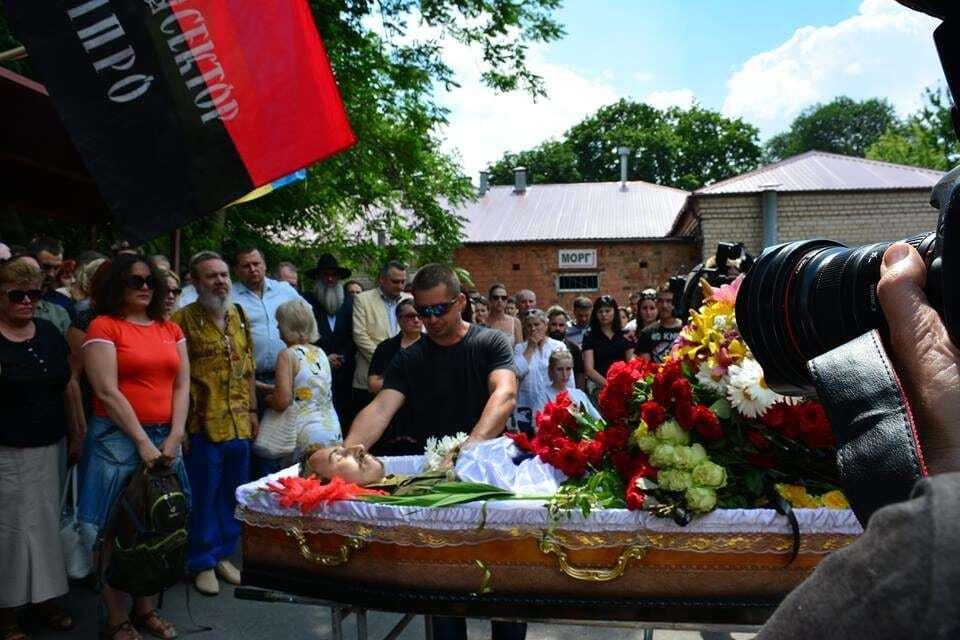 Загинув за Україну: в Дніпрі попрощалися з Василем Сліпаком
