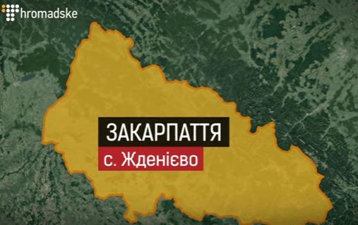 Княжество Медведчука: СМИ показали элитные дома кума Путина на Закарпатье и в Киеве