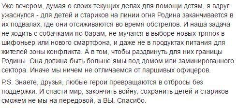"""""""Паршивые офицеры"""": командиры ВСУ отказались вывозить тела погибших воинов АТО"""