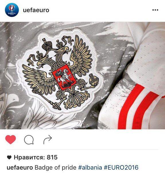 Евро-2016. УЕФА допустил ляп с гербом России: фотофакт