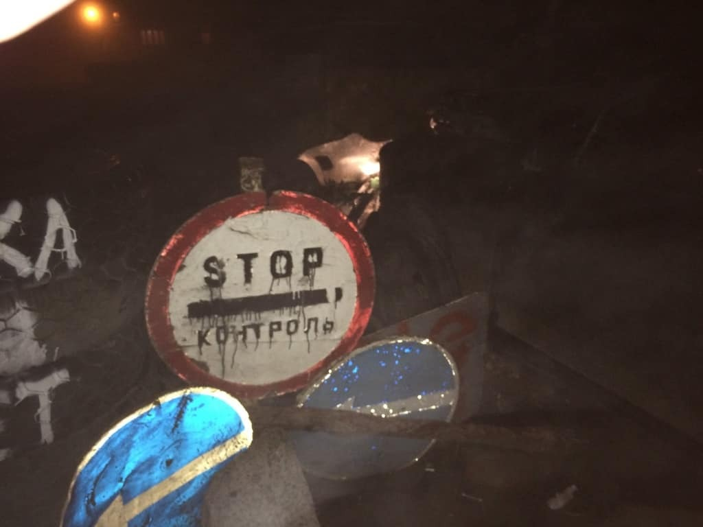 Не убили в АТО - убьетесь на дороге: нардеп попал в аварию на блокпосту