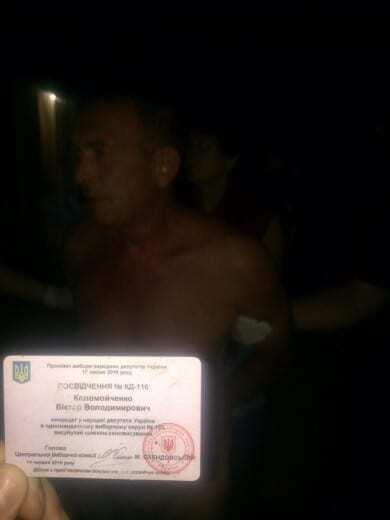 Ответ гомофобу Киве: в Херсоне кандидат в нардепы устроил голый забег