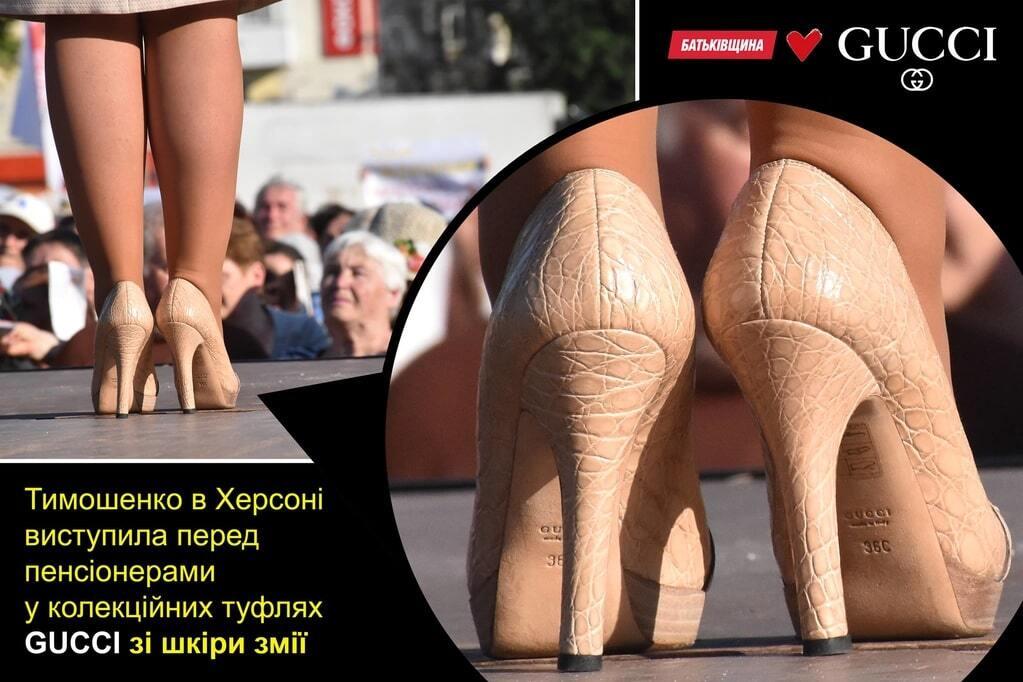 Людина вміє жити: Тимошенко в туфлях від Gucci в Херсоні шокувала мережу