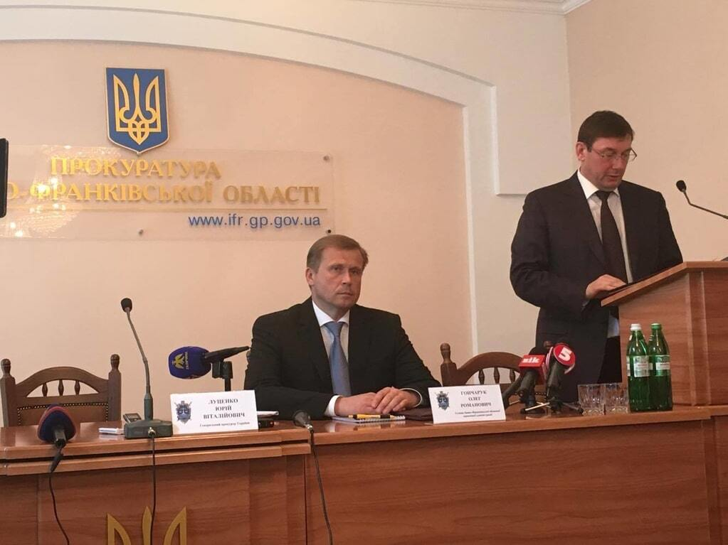 Луценко представил нового прокурора Ивано-Франковской области