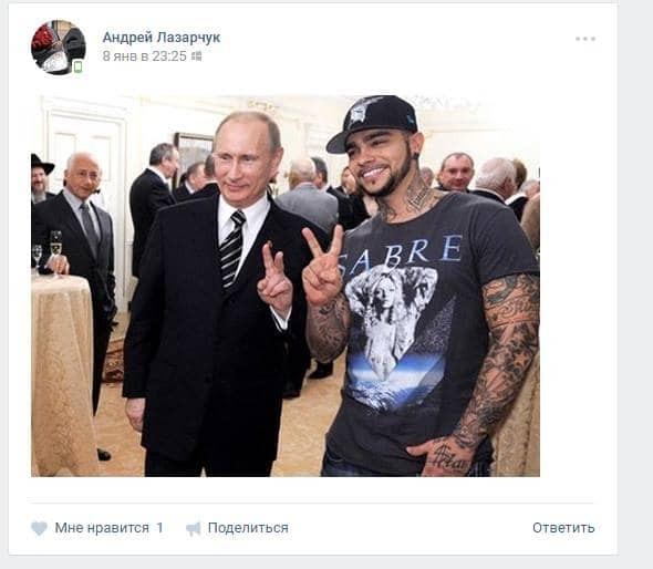 """""""Сделаем известным"""": в сети засекли бойца ВСУ """"поклоняющегося"""" Путину и террористам"""