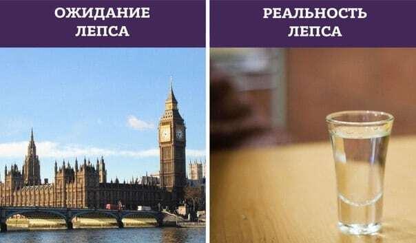 """""""Нехай мандрує Кримом"""": соцмережі висміяли Лепса, якого не пустили в Лондон"""